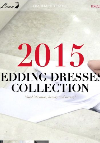 Свадебные платья Se-Lena