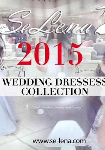 Катя Мирецкая 2015 Свадебные платья